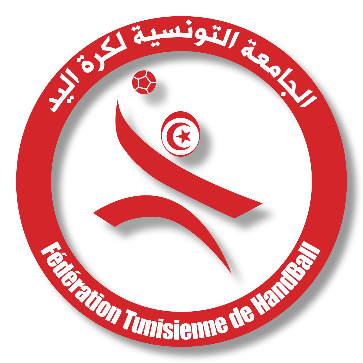 Programme TV Tunisie